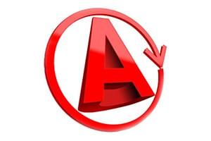 autocad официальный сайт