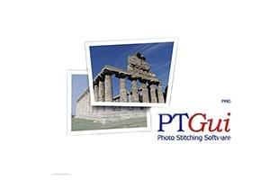 ptgui pro официальный сайт