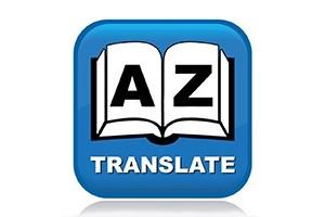 translate официальный сайт