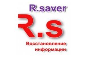 r.saver официальный сайт